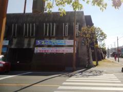 日南市文化センター