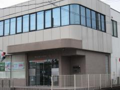 第三銀行愛宕町支店