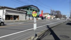 「宮崎台」バス停留所