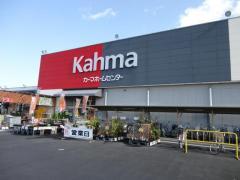 カーマホームセンター犬山店