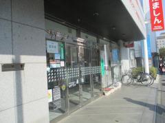 多摩信用金庫武蔵野支店