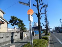 「三日月住宅」バス停留所