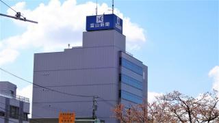 富山新聞社高岡支社