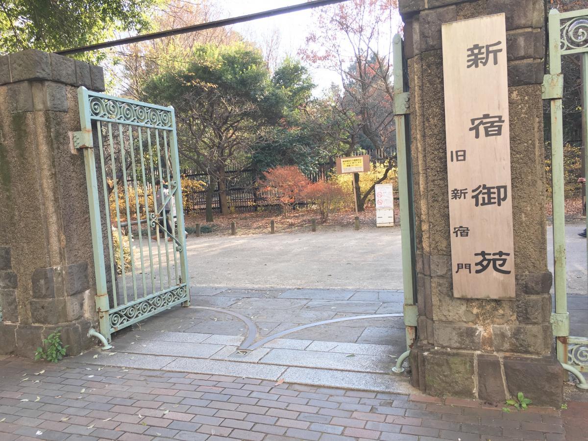 新宿御苑 東京都新宿区