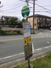 「津商業高校前」バス停留所