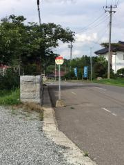 「芦の口(郡山市)」バス停留所