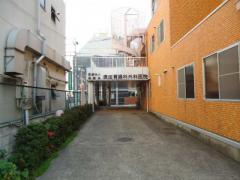 須田胃腸科外科医院
