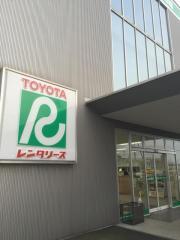 トヨタレンタリース西四国松山空港店