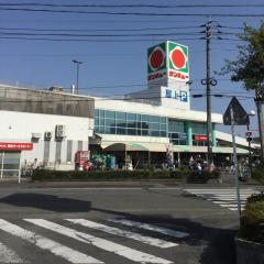 タイヨー・サンキュー和田店