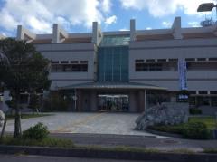 中部福祉保健所