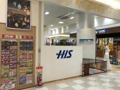 H.I.S. けやきウォーク前橋営業所