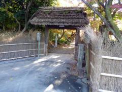 お茶屋屋敷跡
