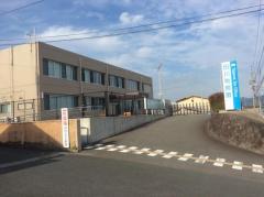 田川税務署