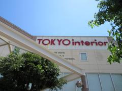 東京インテリア家具長久手店