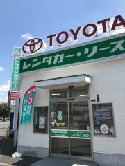 トヨタレンタリース新埼玉東飯能駅前店