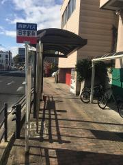 「日宇駅前」バス停留所