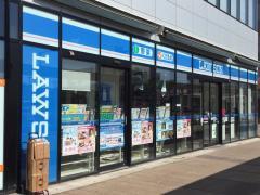 ローソン勝田中央店