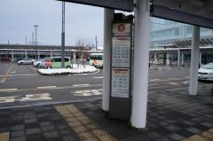 「福井駅東口」バス停留所