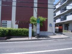 「TBC本社前」バス停留所