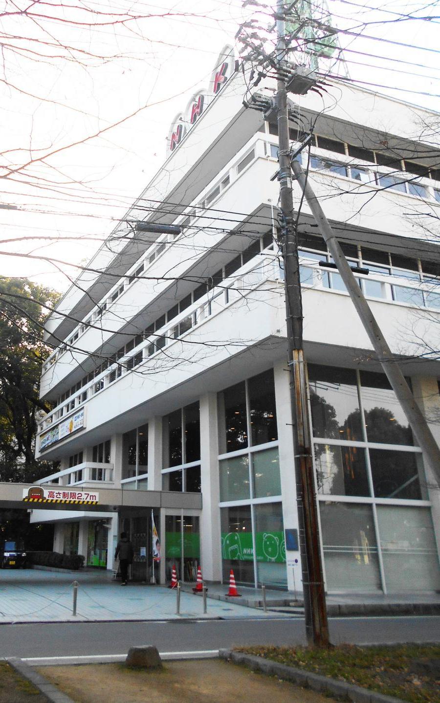 NHK松山放送局の北東側