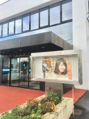空知信用金庫栗沢支店