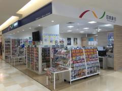 日本旅行 港北阪急モザイクモール営業所