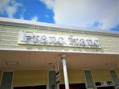 Francfranc BAZAR千歳レラ店