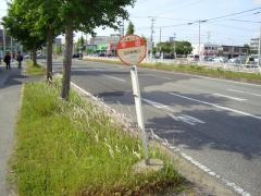 「平田(市原)」バス停留所