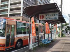 「高砂」バス停留所