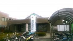 筑邦市民センター多目的棟ホール