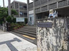 沖縄県立芸術大学大学院