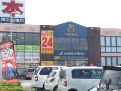 TSUTAYA中島新町店