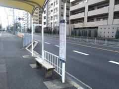 「桑ケ谷」バス停留所