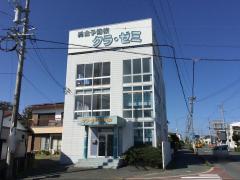 クラ・ゼミ総合予備校磐田富士見校
