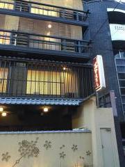松井別館花かんざし