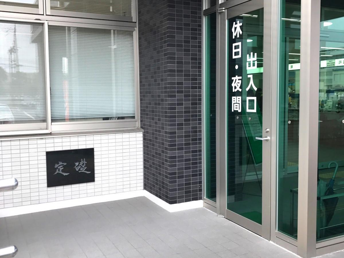 甲賀警察署
