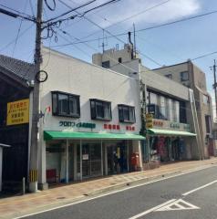宮崎薬局本店
