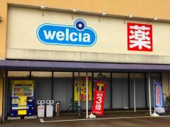 ウエルシア富山栄町店
