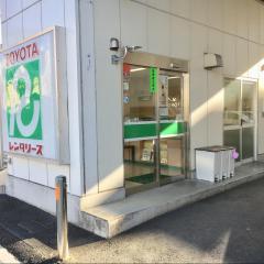 トヨタレンタリース山梨甲府駅前店