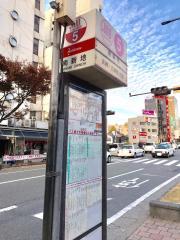 「南新地」バス停留所