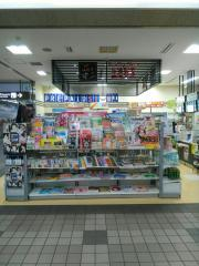 生活彩家岡山空港店