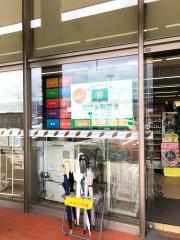 セブンイレブン神戸ポートアイランド北店