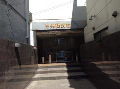 株式会社中央経済社