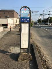 「沼山津」バス停留所