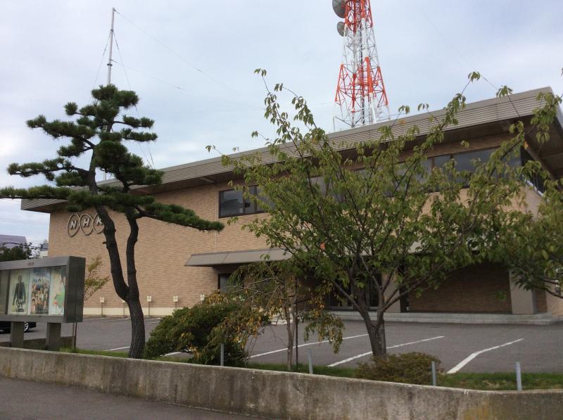NHK函館放送局(函館市)の投稿...