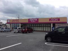 TAKIYA亀山店