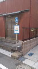 「神明社前」バス停留所