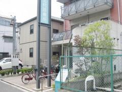 北村診療所