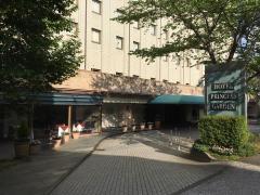 ホテルプリンセスガーデン