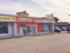 ペットショッププチマリア富山店